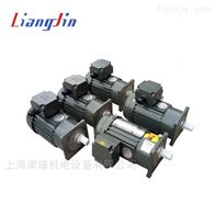CV-2200W立式晟邦齿轮减速电机