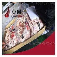 LW-30HMV猪肉解冻设备 猪肉用微波解冻速度快