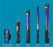 美国YSI维赛 EXO系列多参数水质检测仪