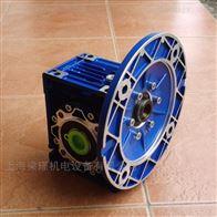 RW025清华中研紫光减速机