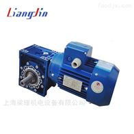 5.5KW清华紫光132M-2三相异步电机