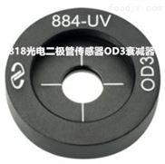 探测器-818光电二极管传感器OD3衰减器