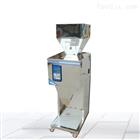 ZH1-5公斤肥料称重定量分装机工厂直销