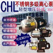喷淋除尘车间清洗离心泵轻型增压输水提升泵