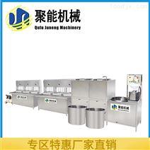 聚能豆腐機全自動商用家用廠家直銷