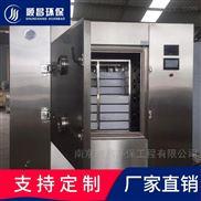 贵州箱式真空微波干燥机-工业微波加热箱