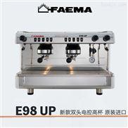 E98 UP S2-意大利进FAEMA飞马E98 UP S2双头咖啡机