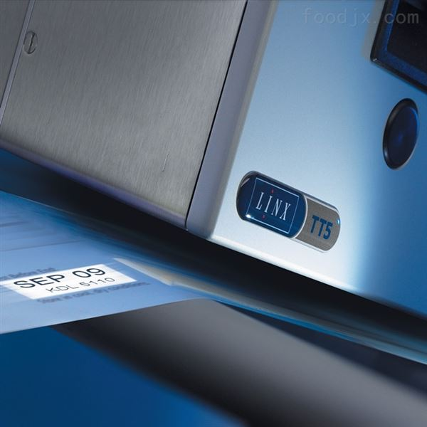 便携式全自动热转印打码机