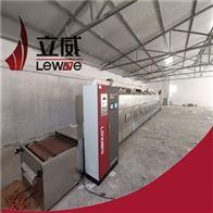 LW-20HMV猪头肉脱脂机隧道式微波脱脂设备