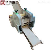 全自动仿手工饺子皮制作机械