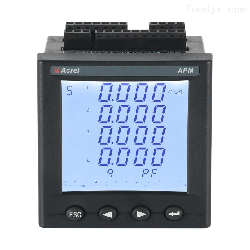 面框96×96mm精度0.5S电力仪表APM800