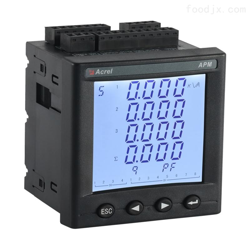 面框96×96mm精度0.2S电力仪表APM801