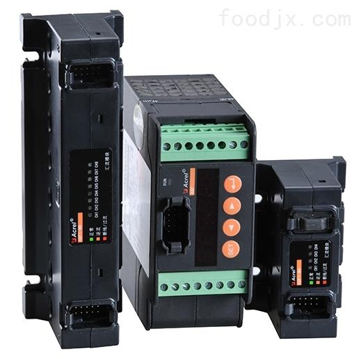 12路光伏汇流采集装置AGF-M12T