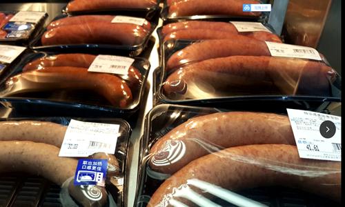 39项国内贸易行业标准计划项目取消 涉及肉制品等