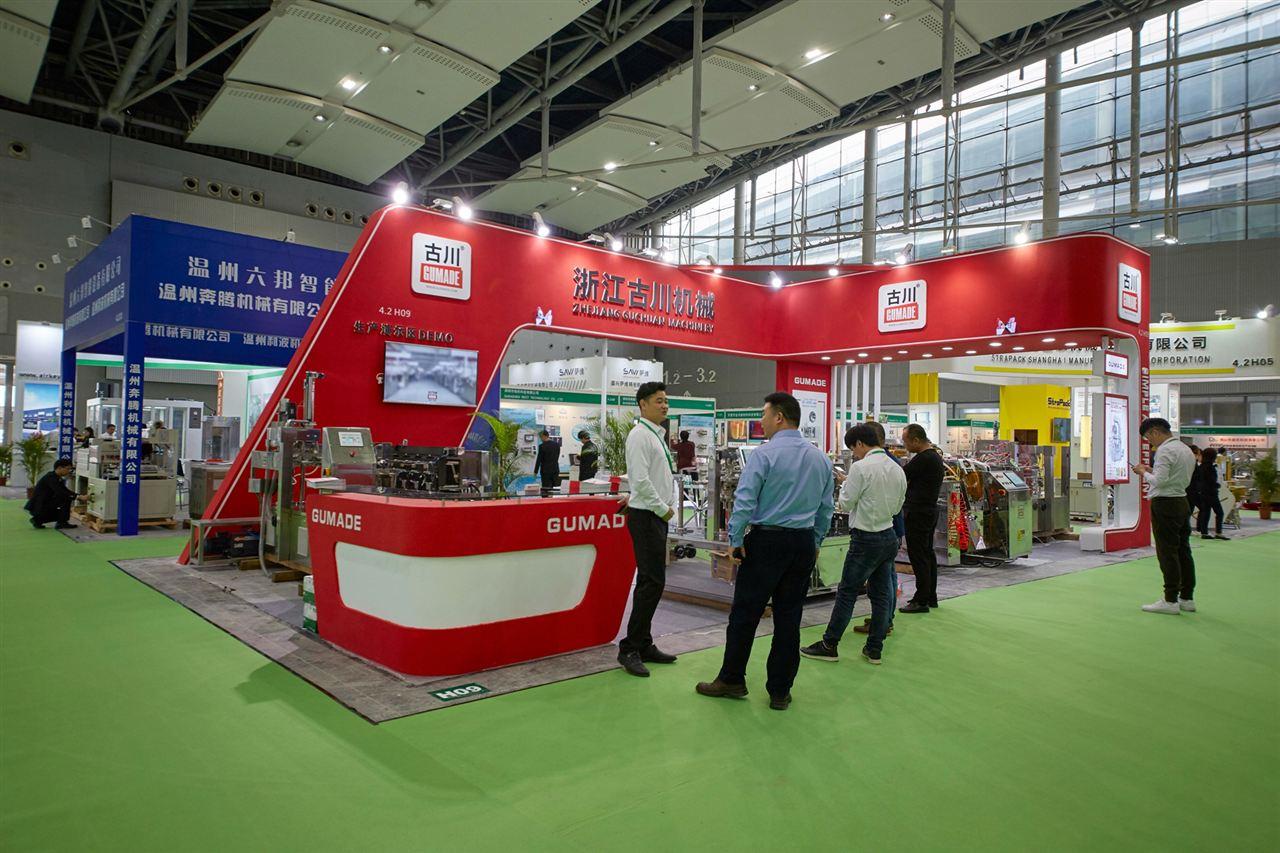 台湾古川機械有限公司
