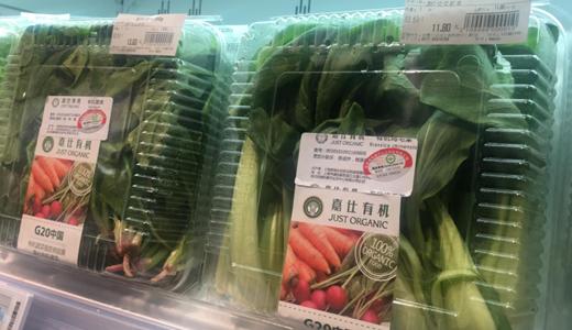 谷雨季节食野菜 净菜清洗、包装设备鼎力相助