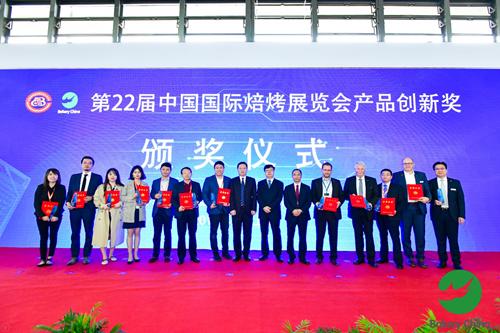 Bakery China 2019參觀人次增長超20% 為創造幸福生活產業助力