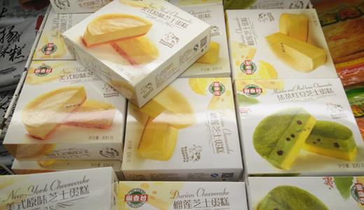 抵制塑料污染 绿色食品包装市场未来可期