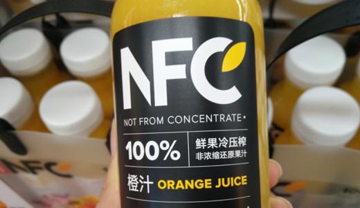 NFC果汁風頭強勁 果汁加工設備市場有望進一步拓寬