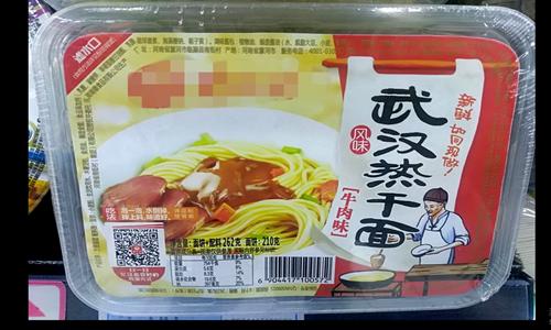 """從""""小吃""""到""""網紅""""產品 食品設備助其火遍大江南北"""