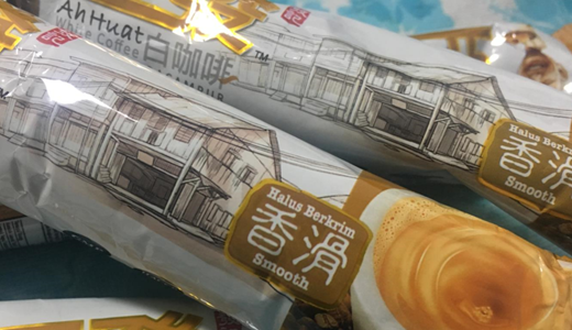 速溶咖啡受熱捧 帶動粉劑包裝行業發展