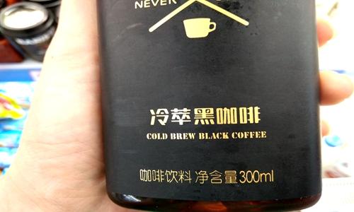 机型花样百出 你会更倾向哪一款咖啡机呢?