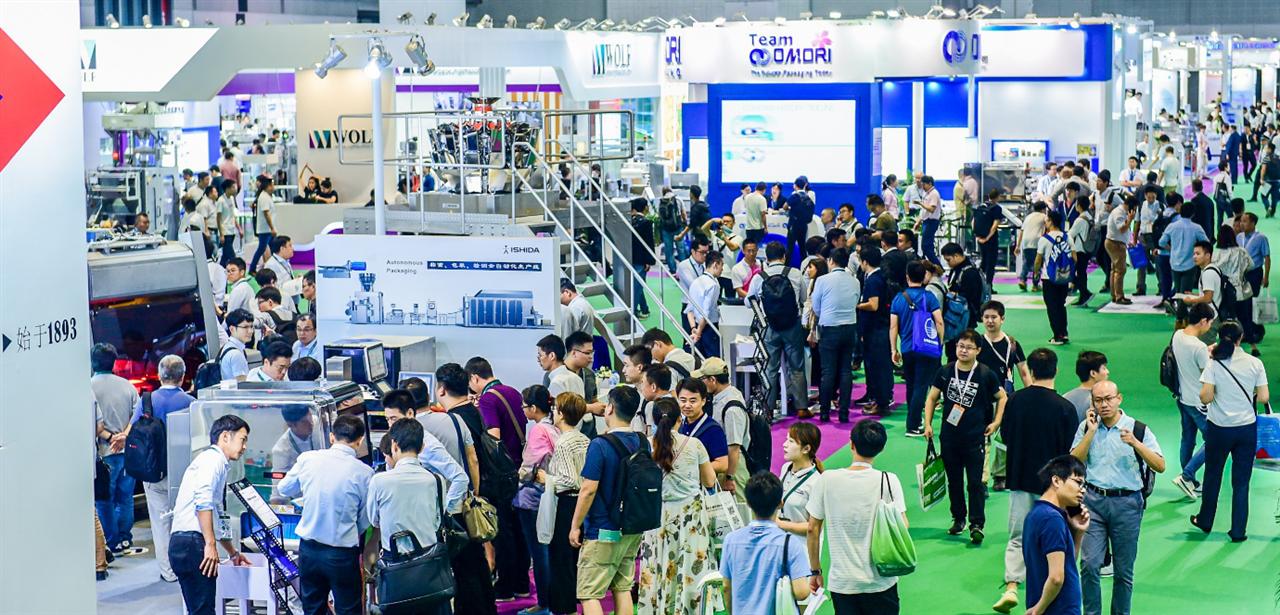 ProPak China 2020升级,为产业增长带来新动能