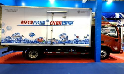 食品機械設備網2019年國慶節放假通知
