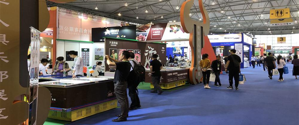 第十七届中国国际肉类工业展览会现场图集