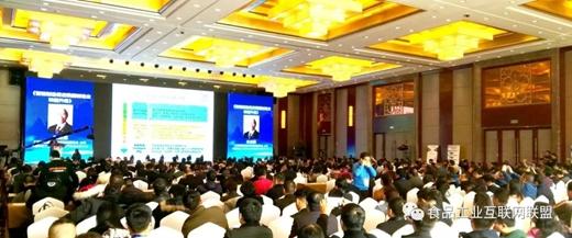 中国食品和包装机械工业协会成立30周年大会将在郑州举办