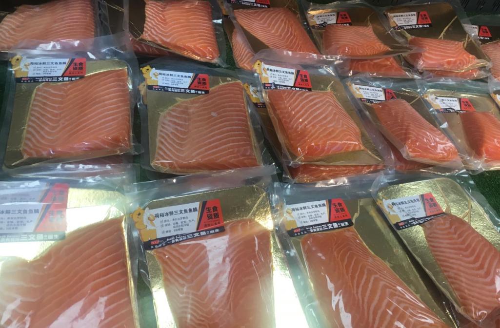 兽残限量标准即将实施 为食品检测仪市场带来利好