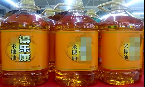 """稻米油技术难题突破 科技为其打开高质量发展""""大门"""""""