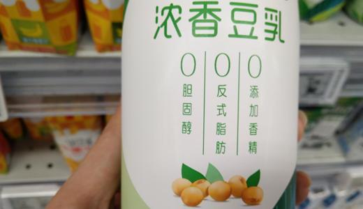 """植物基饮料收市场关注函 过滤设备为竞争""""加码"""""""