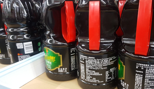 酱油产业开启高端化战略 发酵设备改善生产工艺