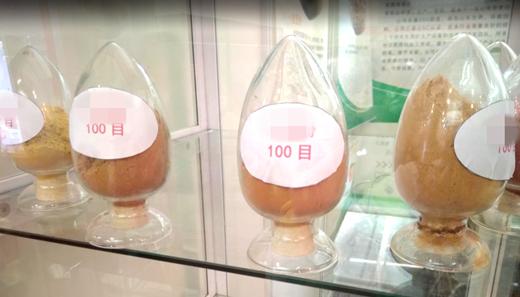蘑菇型提取罐優化升級 提高提取效率和減少能耗