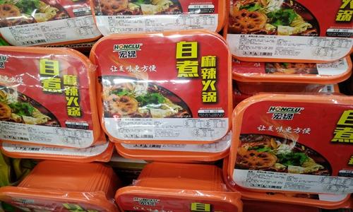 """""""新""""方便食品風頭強勁 鎖鮮包裝設備留住鮮香風味"""