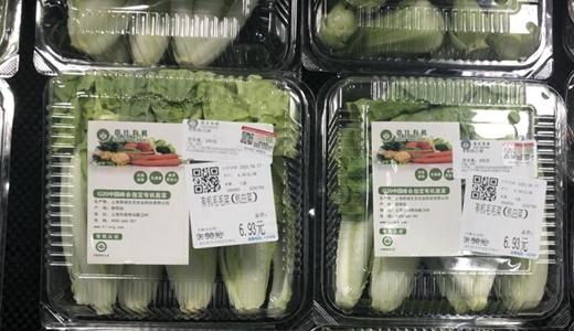 线上生鲜需求猛增 净菜加工技术持续升级