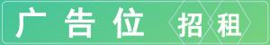 搜索觵e? width=