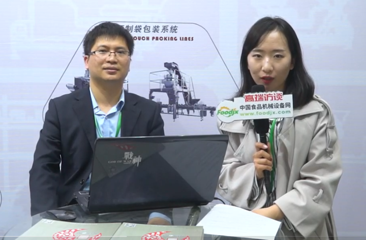 foodjx专访中山市炜麟包装机械有限公司