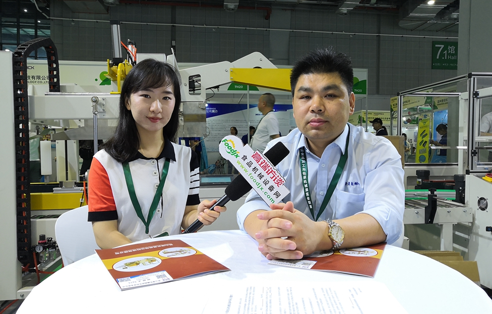 foodjx專訪昆山豫忻展自動化科技有限公司