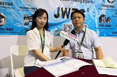 foodjx專訪上海軍旺軸承有限公司