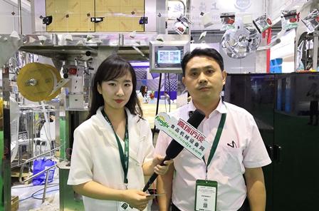 foodjx專訪上海欽典機械制造有限公司