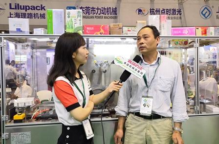 foodjx专访上海赞鼎机械制造有限公司