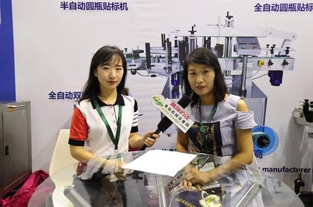 foodjx专访郑州康佰隆机械设备有限公司