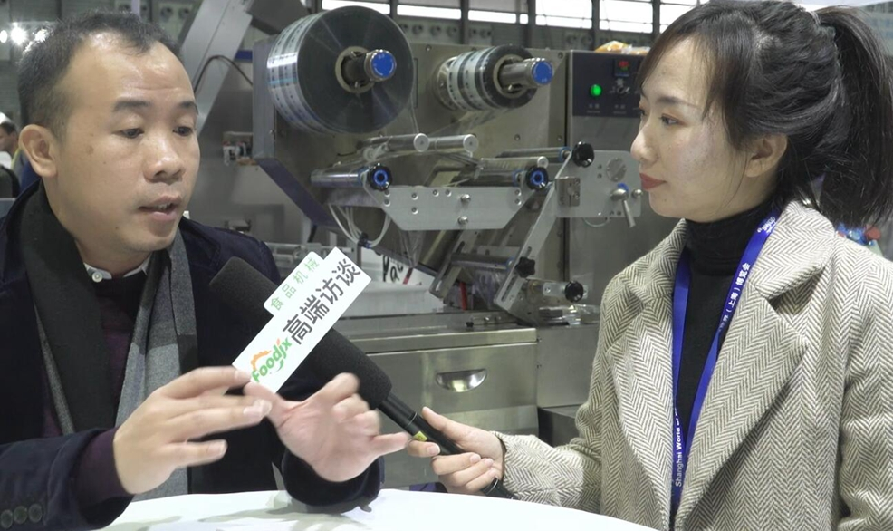 foodjx專訪佛山市柯田包裝機械有限公司
