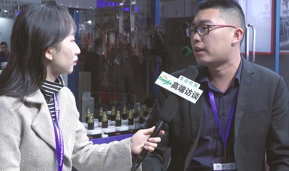 foodjx專訪溫州中環機械設備有限公司