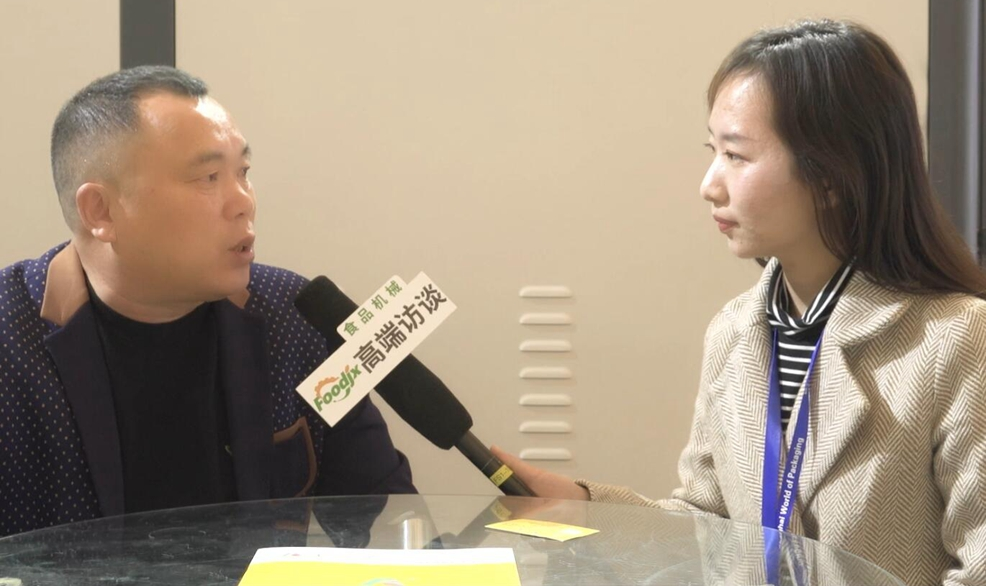 foodjx專訪東陽市(台湾)特安鍋爐有限公司