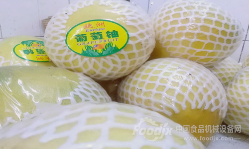 """「Betway必威体育」柚子成为""""致富因"""" 领酵罐、烘湿机助其""""变质"""""""
