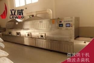 单晶硅微波干燥设备