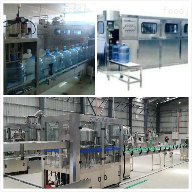 桶装水自动生产线